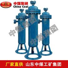油水分离过滤器,中煤油水分离过滤器