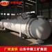 固定管板式/列管式冷凝,固定管板式/列管式冷凝器特点