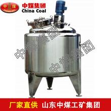 化工搅拌设备,化工搅拌设备参数