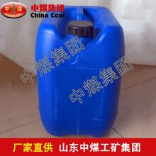 GB-123型高效有机硅消泡剂图片