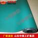 防静电橡胶板,防静电橡胶板介绍
