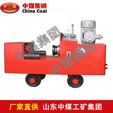 YJZ-800液压校直机,YJZ-800液压校直机介绍