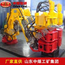 铁钻工,中煤铁钻工图片