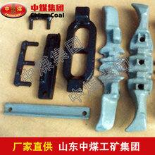 刮板机配件,刮板输送机配件,刮板输送机配件价格