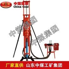 KQ型潜孔钻机KQ型潜孔钻机厂家KQ型潜孔钻机价格图片
