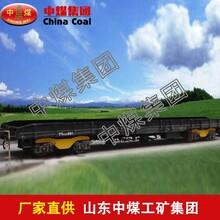 ND40型地铁平车ND40型地铁平车厂家ND40型地铁平车价格图片