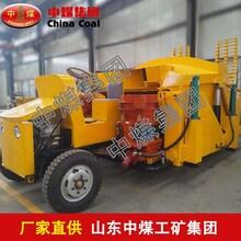 一拖二自动上料喷浆车一拖二自动上料喷浆车厂家图片