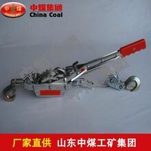 紧绳器紧绳器生产厂家图片