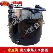 MZS5.1-00.5矿用吊桶MZS5.1-00.5矿用吊桶供应图片