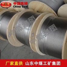 不锈钢丝绳不锈钢丝绳供应图片