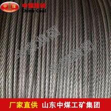 扁丝钢丝绳扁丝钢丝绳供应图片