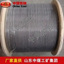 光面钢丝绳光面钢丝绳型号图片
