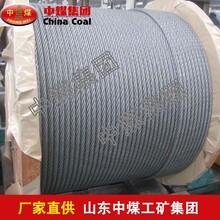 镀锌钢丝绳镀锌钢丝绳特点图片