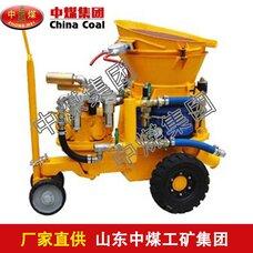 耐火材料喷浆机,喷浆机,耐火材料喷浆机厂家,耐火材料喷浆机价格