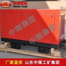 矿用防爆螺杆空压机,矿用防爆螺杆空压机适用范围图片