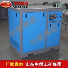 固定式螺杆空压机,固定式螺杆空压机使用原理图片