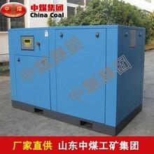 变频螺杆空压机,变频螺杆空压机使用要求图片