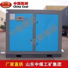 LG-4.5/10空压机,LG-4.5/10空压机生产厂家图片