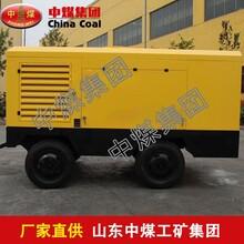 电动移动式螺杆空压机,电动移动式螺杆空压机使用规格图片