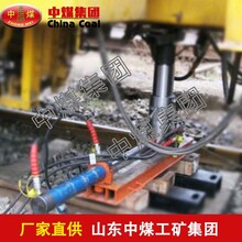供应L-50型液压复轨器,液压复轨器提供图片