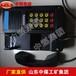 KTH154矿用本安型电话机,矿用本安型电话机货源