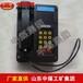 KTH154礦用本安型電話機,KTH154礦用本安型電話機型號齊全