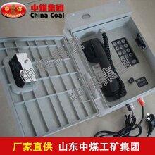 GY-KY数字抗噪声扩音电话,扩音电话,数字抗噪声扩音电话现货