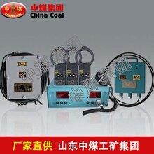KXT117斜井人车信号装置,KXT117斜井人车信号装置使用要求