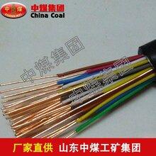 电力电缆,电缆,防爆电力电缆现货