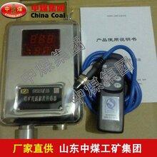 温湿度传感器,传感器,防爆温湿度传感器供应