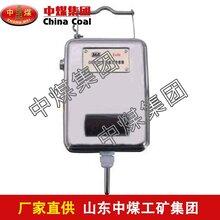 GWSD50/100矿用温湿度传感器,传感器,矿用温湿度传感器提供