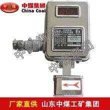 KG3088型风速传感器,传感器,风速传感器厂家