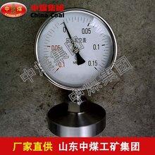 隔膜式耐震压力表,压力表,耐震压力表直销商图片
