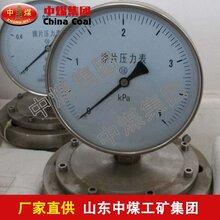 YN耐振压力表,压力表,耐振压力表提供图片