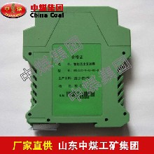 LDWB隔离温度变送器,隔离温度变送器,LDWB隔离温度变送器现货