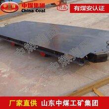 MPC15-6平板车,平板车,MPC15-6型平板车优惠