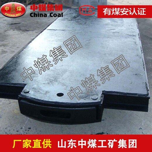 MPC3-6平板车煤安3