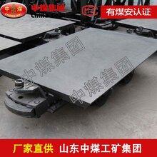 MPC25-9矿用平板车,平板车,MPC25-9防爆矿用平板车优惠