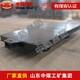 MPC25-6矿用平板车煤安2