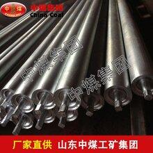 钢制托辊,矿用钢制托辊,钢制托辊生产商