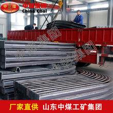 矿用支撑钢,矿用支撑钢货源提供
