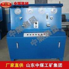 液壓支柱試驗臺,單體液壓支柱試驗臺現貨提供直銷