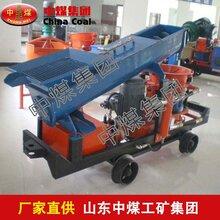湿式混凝土喷射机,湿式混凝土喷射机使用要求