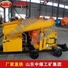 湿式混凝土喷射机,湿式混凝土喷射机使用规格