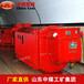 矿用隔爆型移动变电站,KBSGZY-1600KVA/10KV(6KV)矿用隔爆型移动变电站规格特性