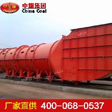 K系列矿用节能通风机,K系列矿用节能通风机优惠提供