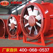 矿用节能通风机,K40型矿用节能通风机现货优惠提供
