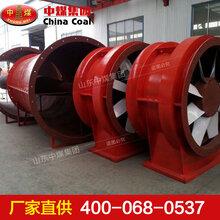 K45型矿用节能通风机,K45型矿用节能通风机厂家直销