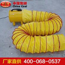 橡胶导风筒,橡胶导风筒使用要求图片