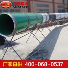 铁合高分子树脂风筒,铁合高分子树脂风筒价格优惠图片